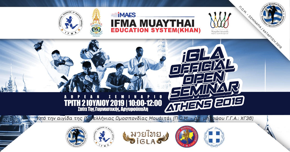 IFMACAMP2019 OPEN FB POST IMG PMF ARTICLE COVER