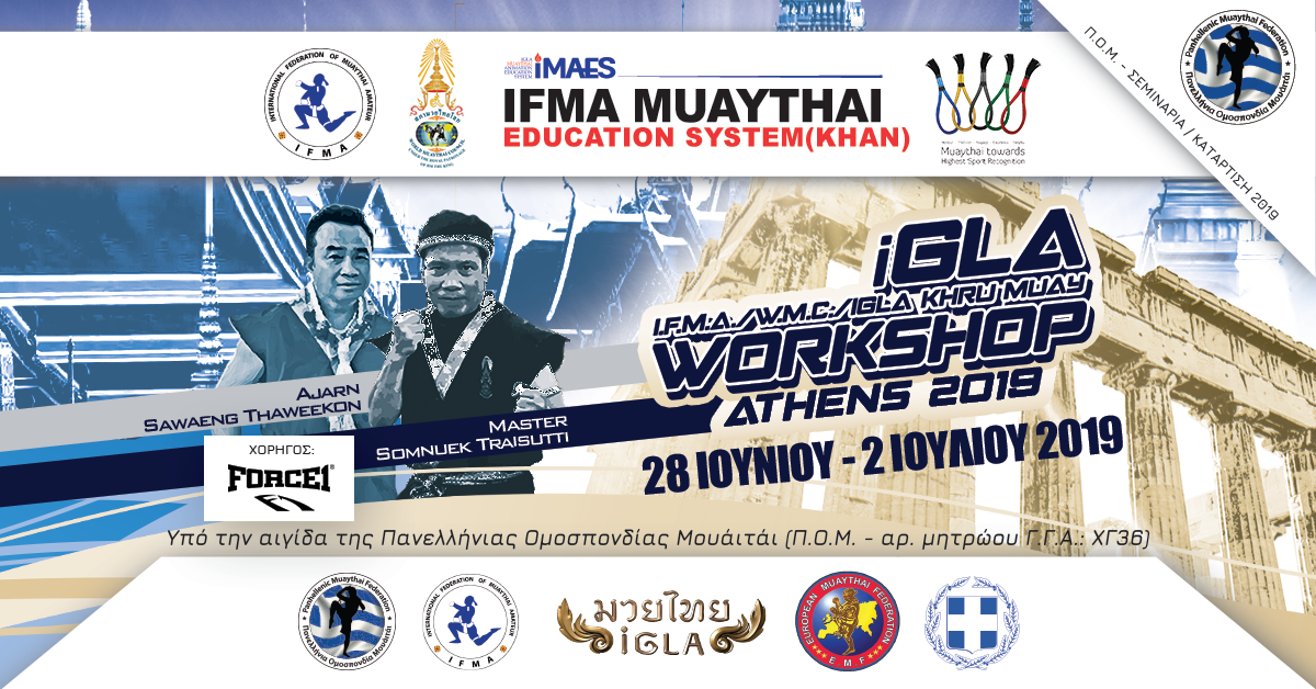 IFMACAMP2019 IGLA FB POST IMG PMF ARTICLE COVER