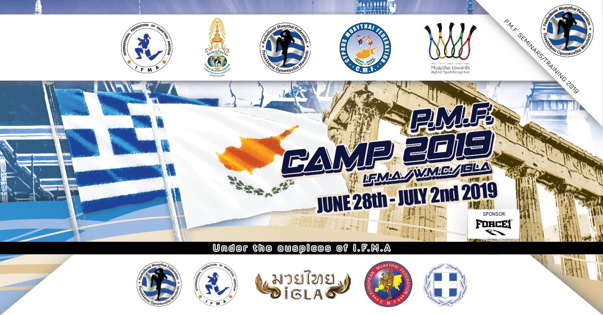 Η Κύπρος στο Workshop Seminar της Π.Ο.Μ.