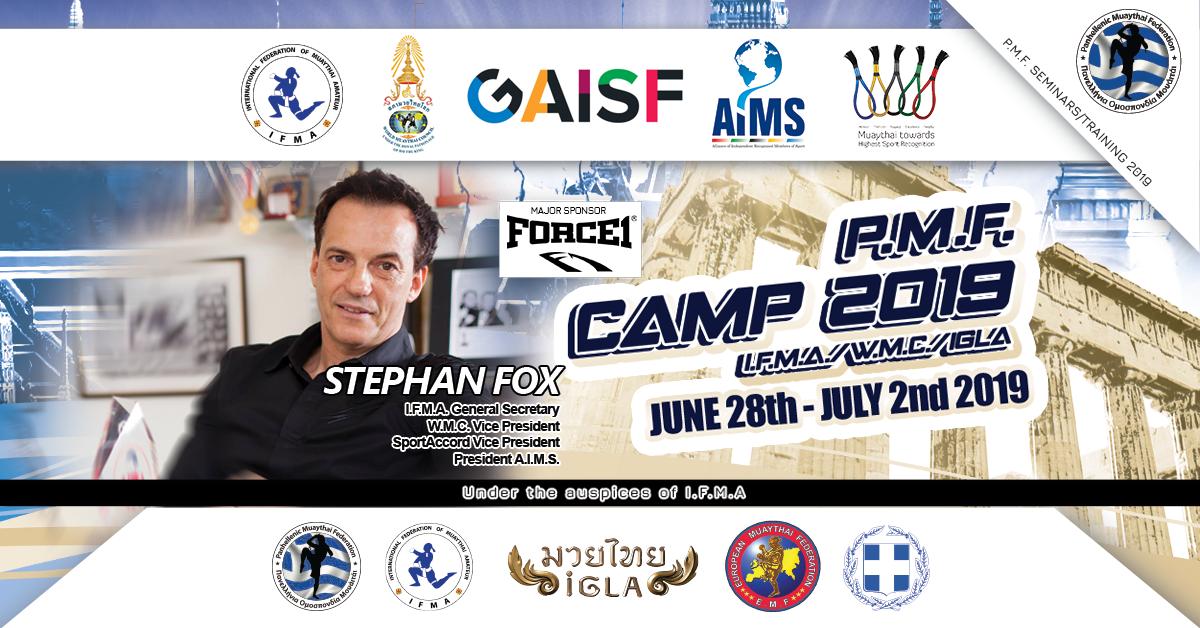 Επίσημο Σεμινάριο iGLA (Stephan Fox)