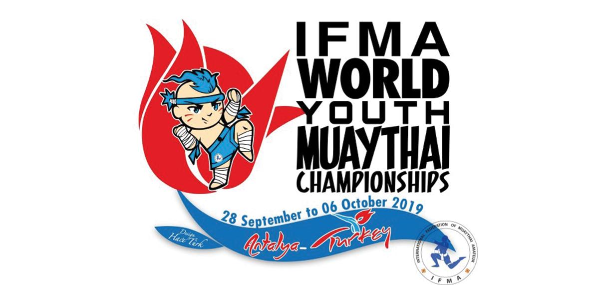 Ανοιχτή Πρόσκληση – Παγκόσμιο Πρωτάθλημα Νέων 2019