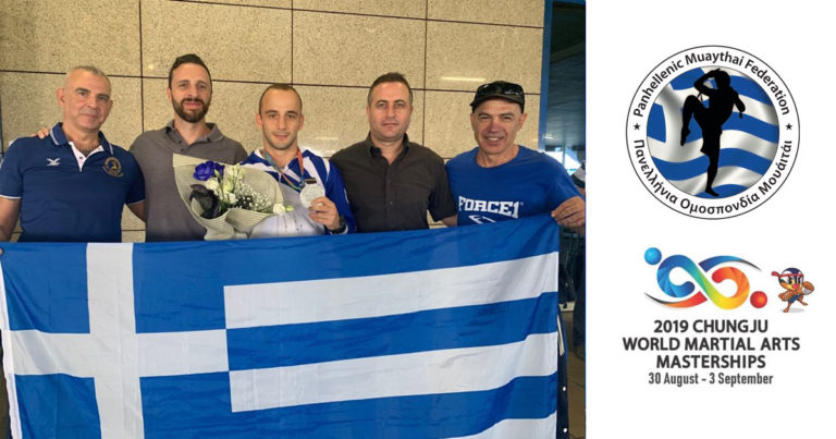 Αργυρό μετάλλιο για την Ελλάδα με τον Δήμο Ασημακόπουλο στη Ν. Κορέα